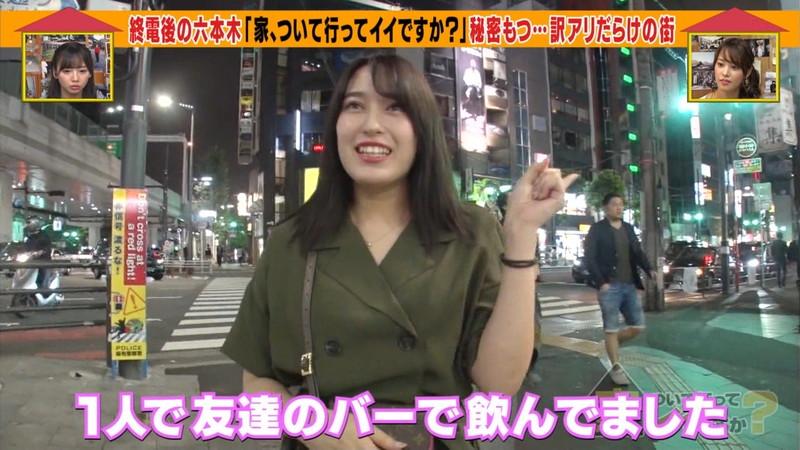 【平田梨奈キャプ画像】偶然街角で声を掛けた女性が元AKB48アイドルだったとか台本くせぇwwww 03