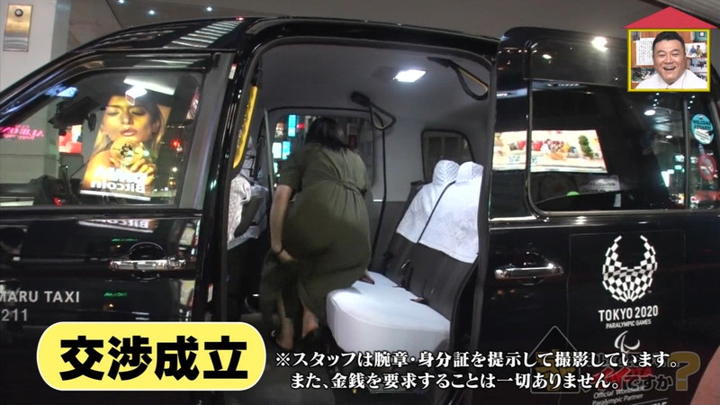 【平田梨奈キャプ画像】偶然街角で声を掛けた女性が元AKB48アイドルだったとか台本くせぇwwww 04