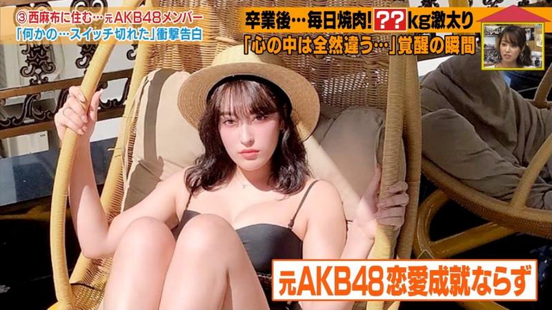 【平田梨奈キャプ画像】偶然街角で声を掛けた女性が元AKB48アイドルだったとか台本くせぇwwww 07