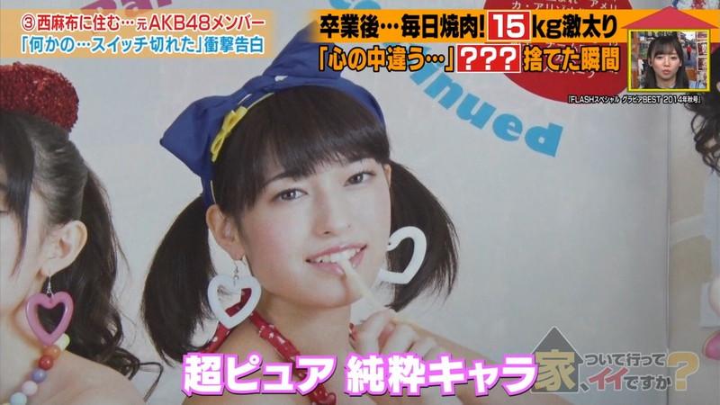 【平田梨奈キャプ画像】偶然街角で声を掛けた女性が元AKB48アイドルだったとか台本くせぇwwww 09