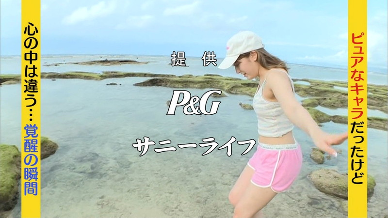 【平田梨奈キャプ画像】偶然街角で声を掛けた女性が元AKB48アイドルだったとか台本くせぇwwww 10