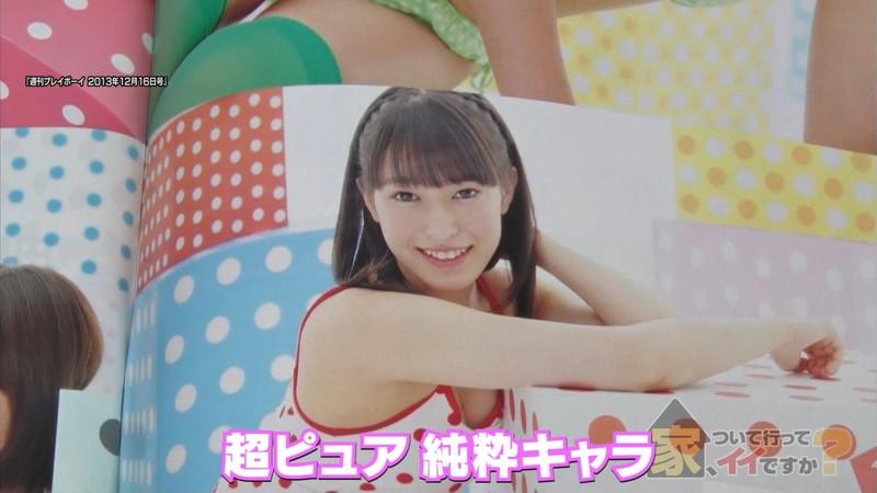 【平田梨奈キャプ画像】偶然街角で声を掛けた女性が元AKB48アイドルだったとか台本くせぇwwww 13