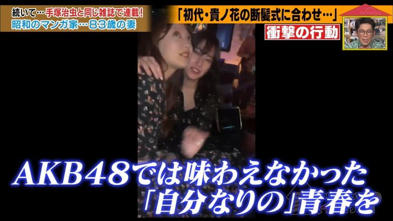 【平田梨奈キャプ画像】偶然街角で声を掛けた女性が元AKB48アイドルだったとか台本くせぇwwww 23