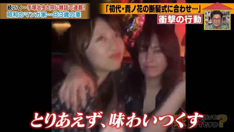 【平田梨奈キャプ画像】偶然街角で声を掛けた女性が元AKB48アイドルだったとか台本くせぇwwww 24