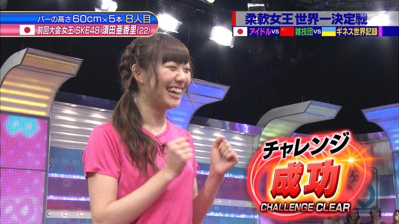 【平田梨奈キャプ画像】偶然街角で声を掛けた女性が元AKB48アイドルだったとか台本くせぇwwww 27