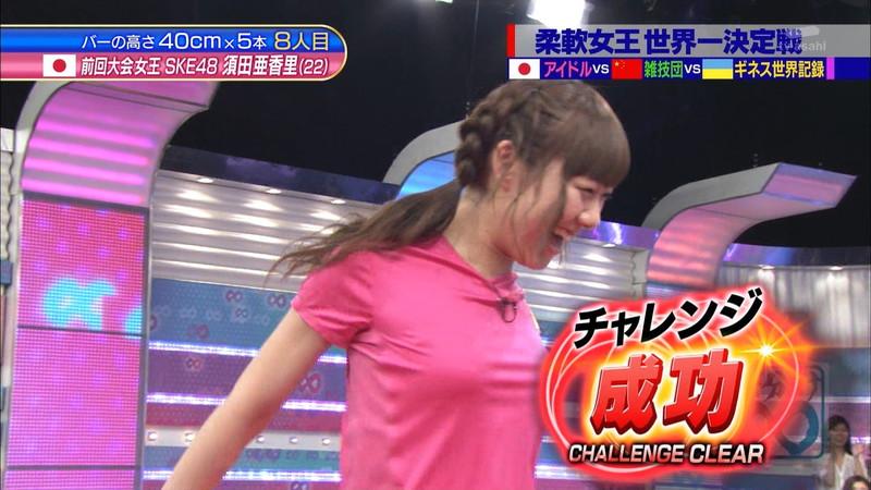 【平田梨奈キャプ画像】偶然街角で声を掛けた女性が元AKB48アイドルだったとか台本くせぇwwww 30