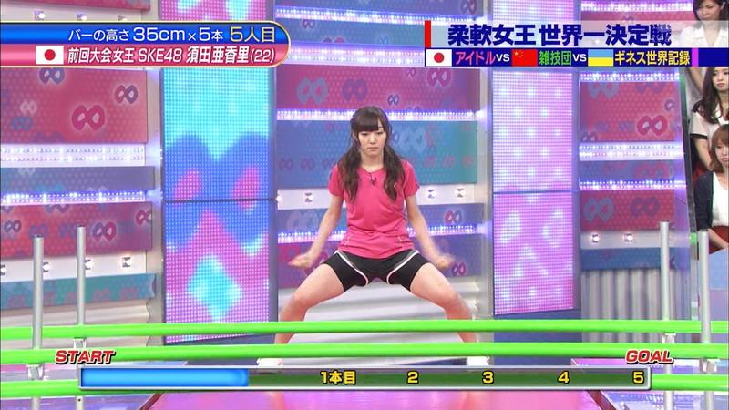 【平田梨奈キャプ画像】偶然街角で声を掛けた女性が元AKB48アイドルだったとか台本くせぇwwww 31