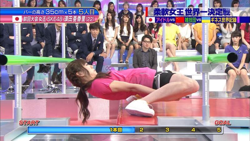 【平田梨奈キャプ画像】偶然街角で声を掛けた女性が元AKB48アイドルだったとか台本くせぇwwww 32