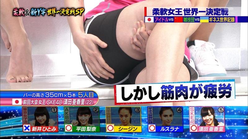 【平田梨奈キャプ画像】偶然街角で声を掛けた女性が元AKB48アイドルだったとか台本くせぇwwww 34