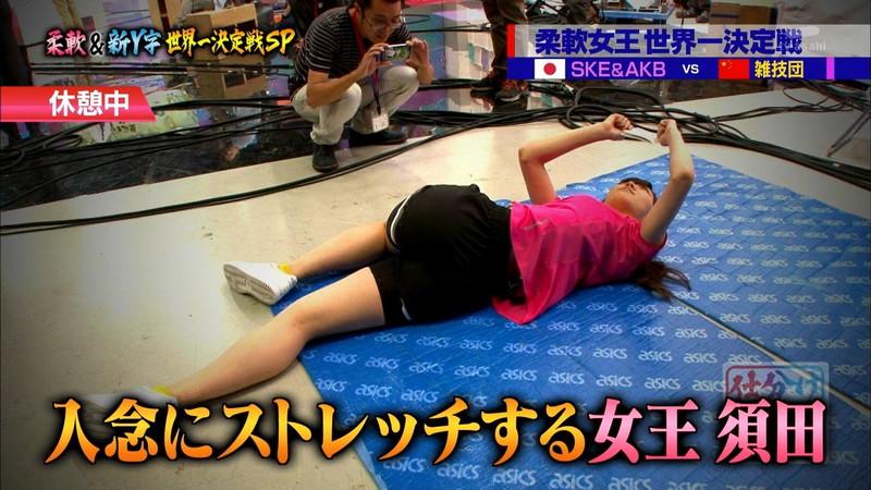 【平田梨奈キャプ画像】偶然街角で声を掛けた女性が元AKB48アイドルだったとか台本くせぇwwww 40