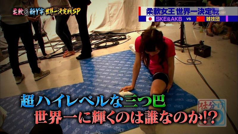 【平田梨奈キャプ画像】偶然街角で声を掛けた女性が元AKB48アイドルだったとか台本くせぇwwww 41