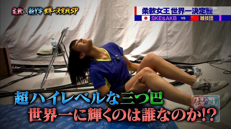 【平田梨奈キャプ画像】偶然街角で声を掛けた女性が元AKB48アイドルだったとか台本くせぇwwww 42