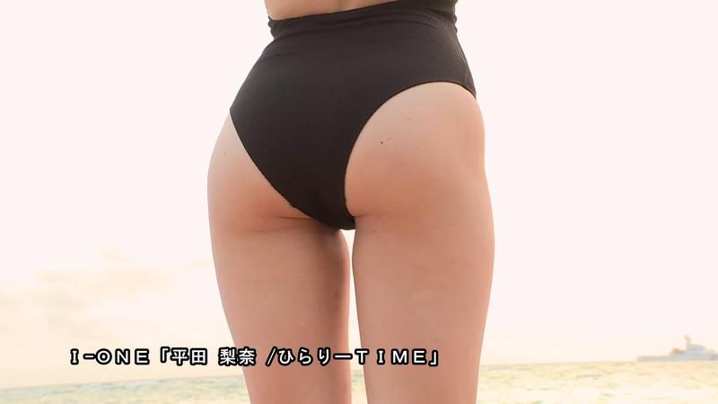 【平田梨奈キャプ画像】偶然街角で声を掛けた女性が元AKB48アイドルだったとか台本くせぇwwww 46