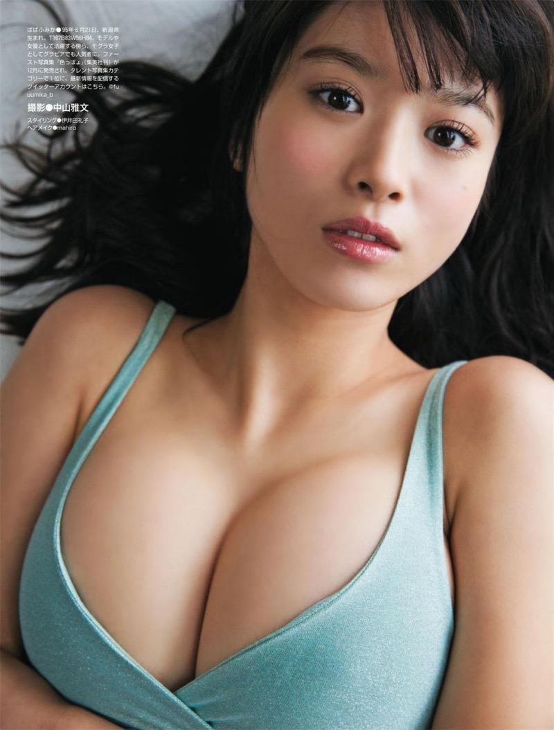 【馬場ふみかグラビア画像】Fカップ巨乳にクビレ腰のスーパー激エロビキニボディ! 50