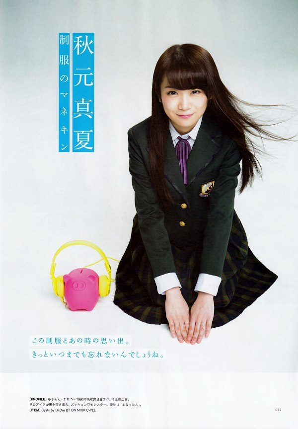 【美少女制服画像】見ているだけで癒やされる美少女アイドルの学校制服姿に萌えた 10