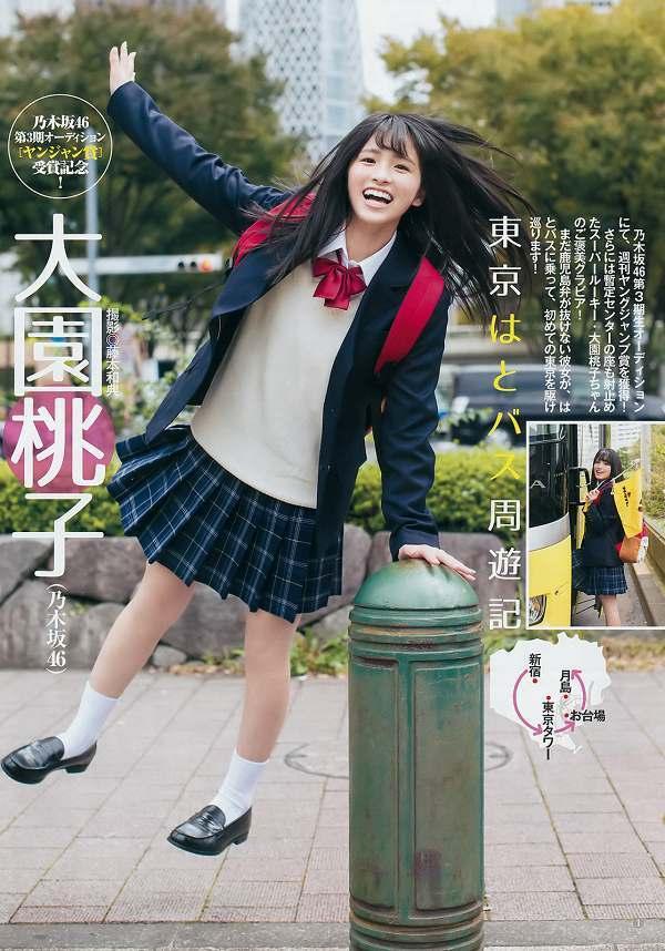 【美少女制服画像】見ているだけで癒やされる美少女アイドルの学校制服姿に萌えた 16