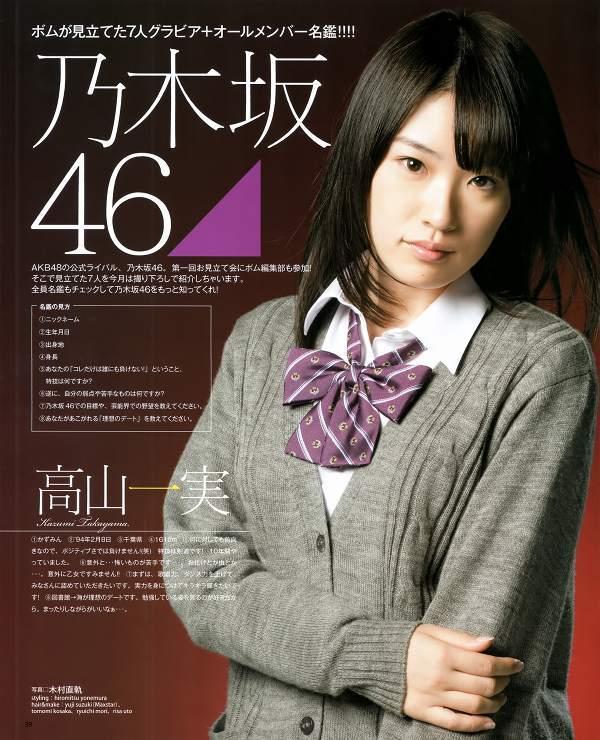 【美少女制服画像】見ているだけで癒やされる美少女アイドルの学校制服姿に萌えた 32