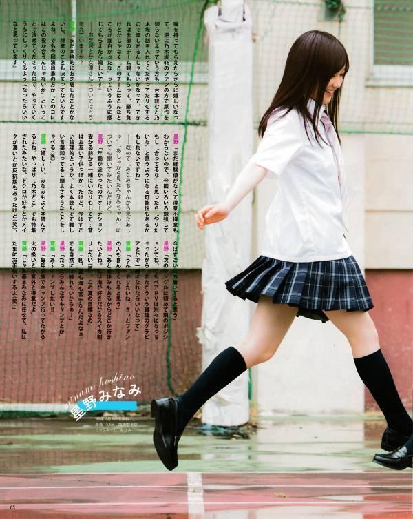 【美少女制服画像】見ているだけで癒やされる美少女アイドルの学校制服姿に萌えた 38