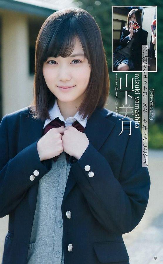 【美少女制服画像】見ているだけで癒やされる美少女アイドルの学校制服姿に萌えた 42