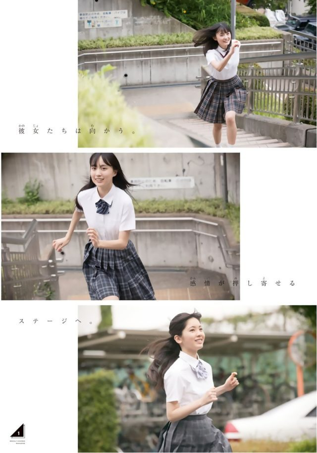 【美少女制服画像】見ているだけで癒やされる美少女アイドルの学校制服姿に萌えた 46