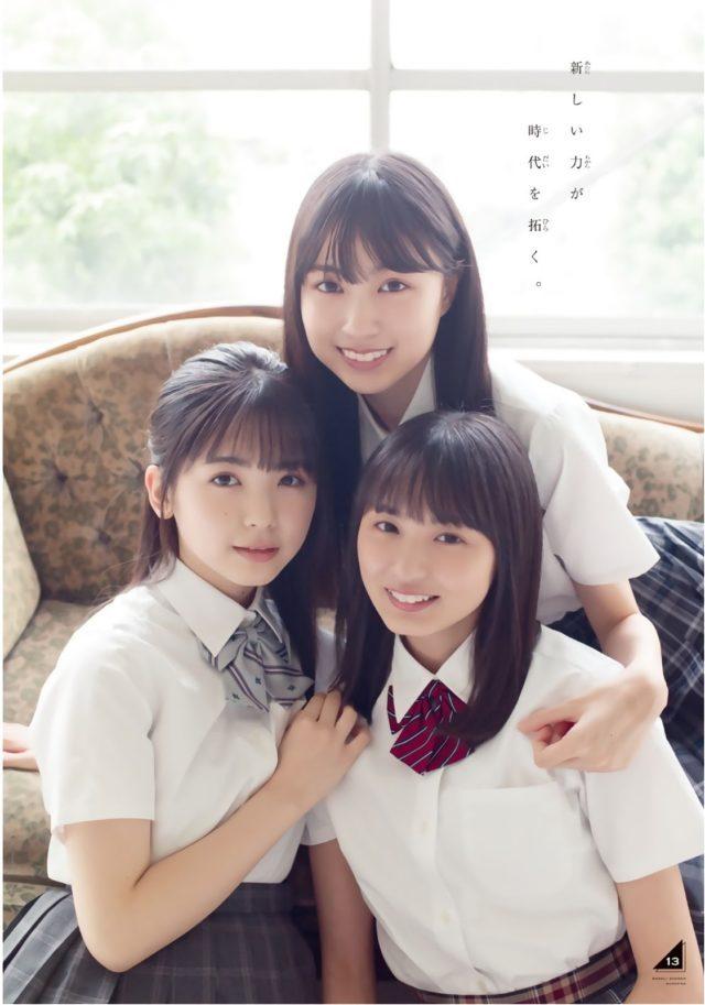 【美少女制服画像】見ているだけで癒やされる美少女アイドルの学校制服姿に萌えた 48