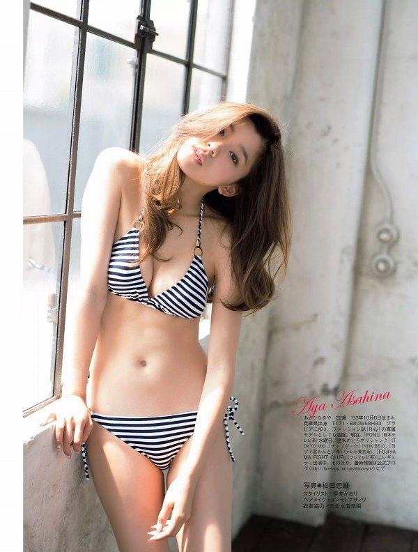 【朝比奈彩グラビア画像】ファッションモデルらしいスタイル抜群な長身ボディが映える! 18