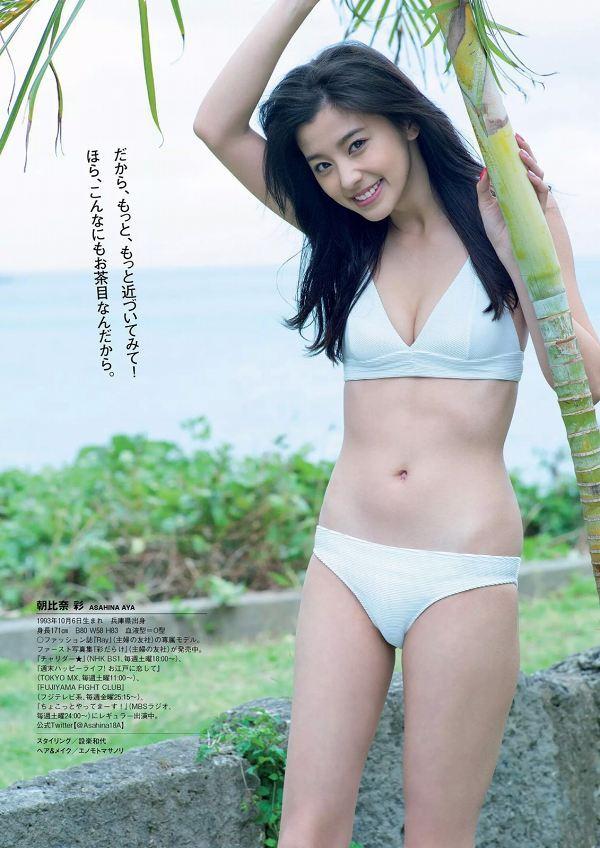 【朝比奈彩グラビア画像】ファッションモデルらしいスタイル抜群な長身ボディが映える! 33