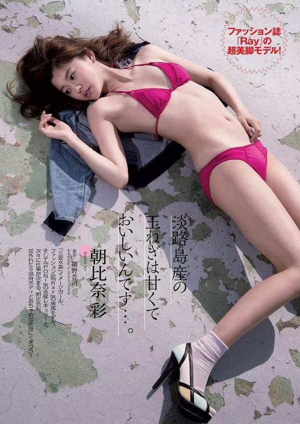 【朝比奈彩グラビア画像】ファッションモデルらしいスタイル抜群な長身ボディが映える! 35