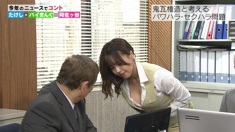 【白川未奈キャプ画像】獣神サンダーライガーが好きとか本当にプロレスが好きなんですねw 14