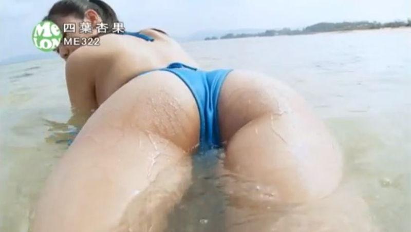 【四葉杏果キャプ画像】まるでセックスしてるみたいなイメージビデオでブッカケまで!? 06