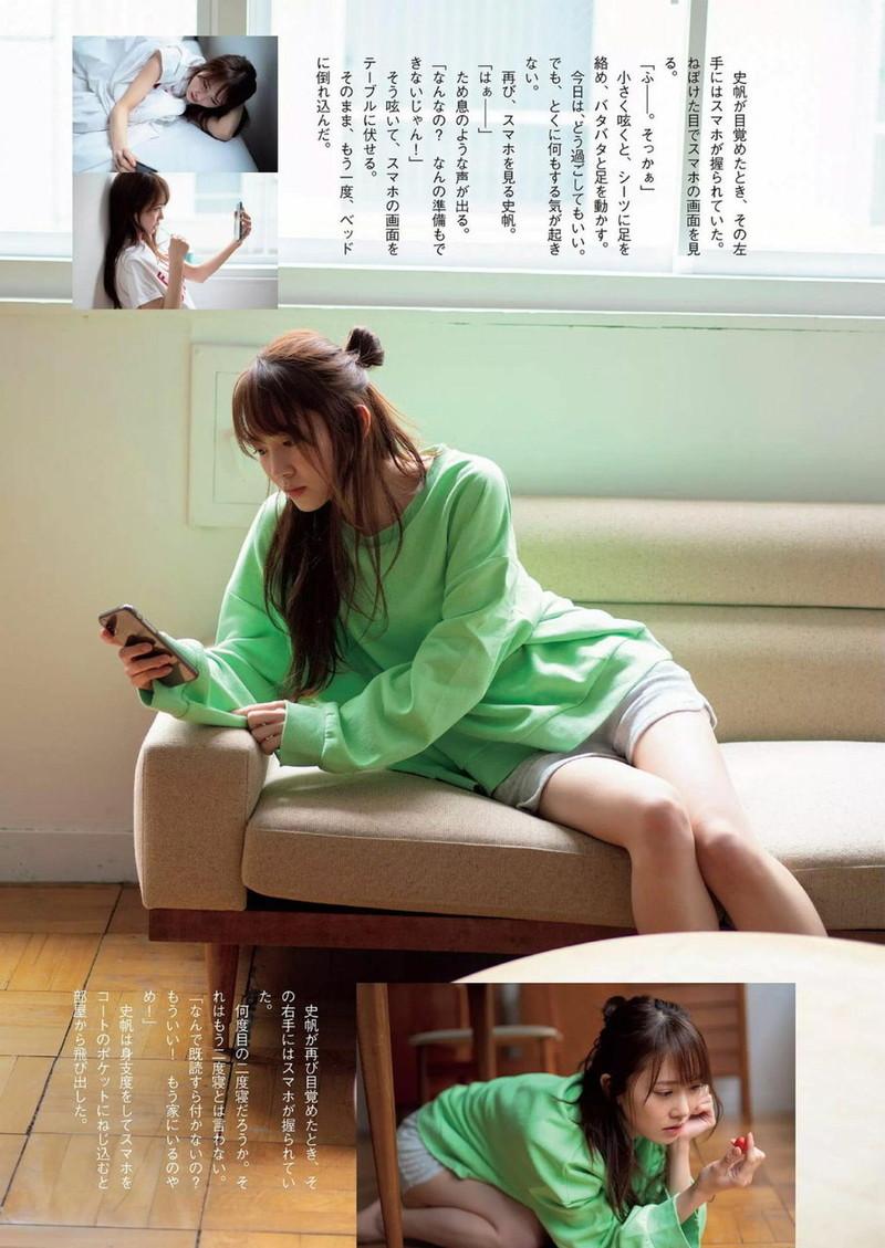 【美少女アイドル画像】美少女勢揃い!坂系アイドルたちのちょっとエッチなグラビア 66
