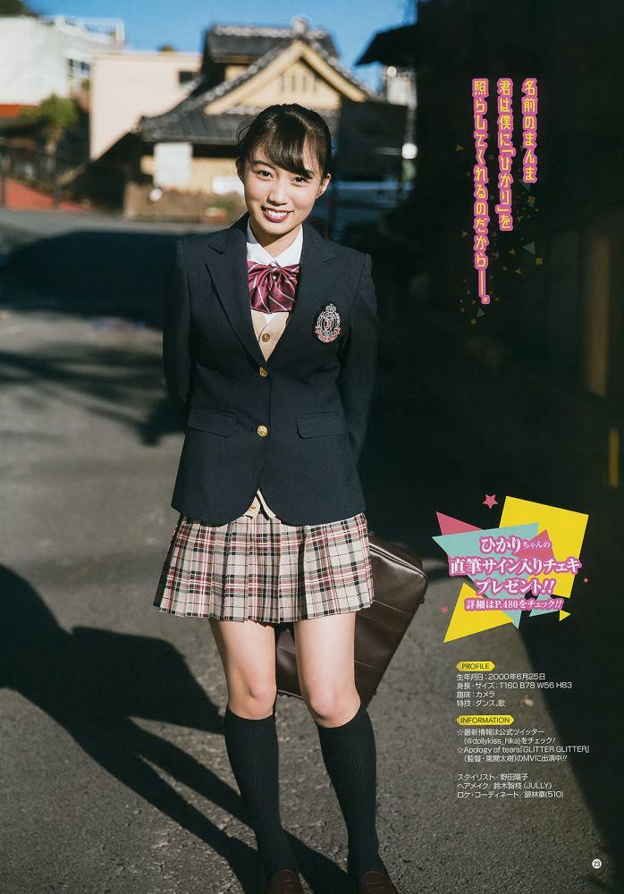 【黒木ひかりグラビア画像】現役高校5年生という凄い肩書を得てしまった美少女グラドルw 97