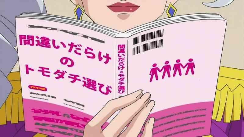 【放送事故画像】テレビアニメの事故といえばやっぱり作画崩壊だと思います! 66