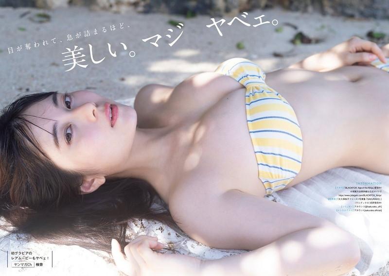 【大久保桜子グラビア画像】美肌美乳で人気上昇中の清楚系美少女が魅せる大胆ビキニ姿 06