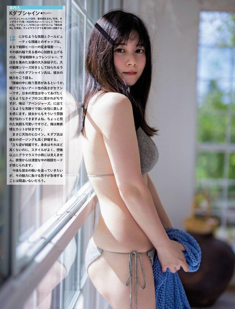 【大久保桜子グラビア画像】美肌美乳で人気上昇中の清楚系美少女が魅せる大胆ビキニ姿 34