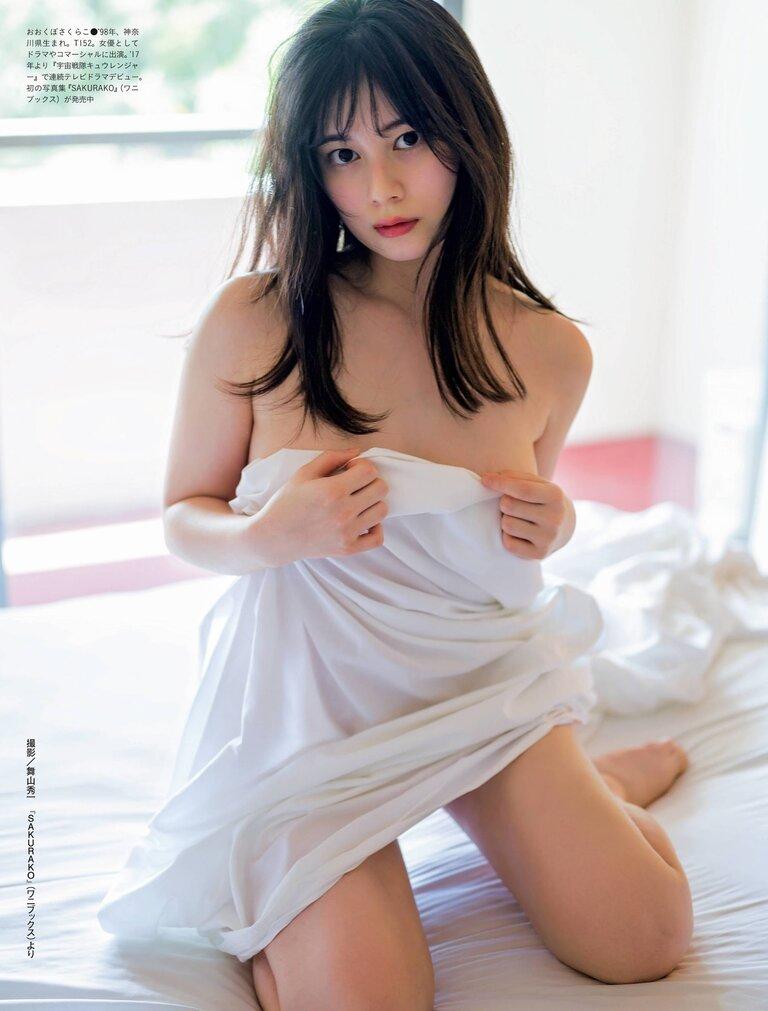 【大久保桜子グラビア画像】美肌美乳で人気上昇中の清楚系美少女が魅せる大胆ビキニ姿 40