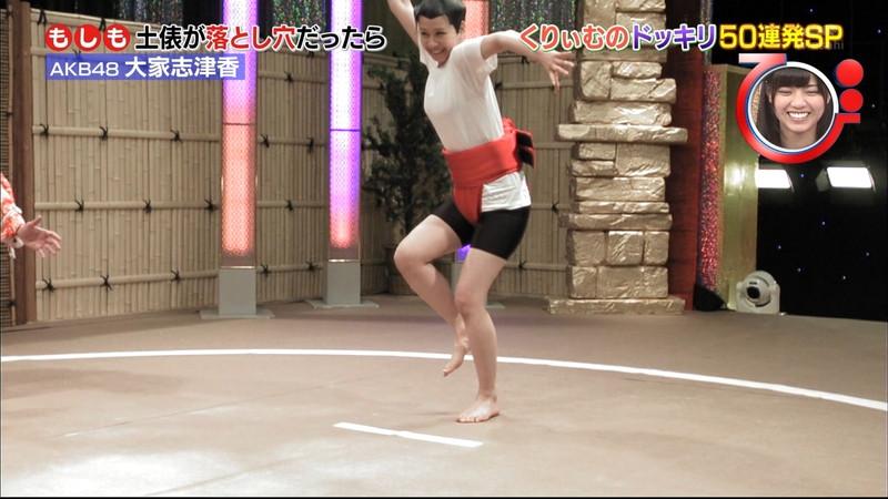 【大家志津香キャプ画像】AKB48のバラエティ担当アイドルが見せた大胆パンチラ!? 03