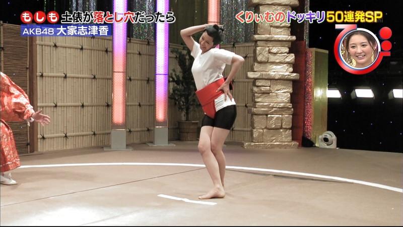 【大家志津香キャプ画像】AKB48のバラエティ担当アイドルが見せた大胆パンチラ!? 05