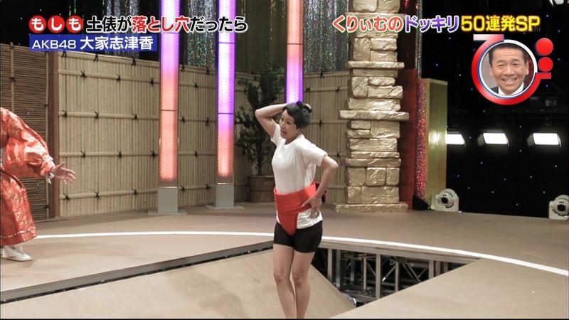 【大家志津香キャプ画像】AKB48のバラエティ担当アイドルが見せた大胆パンチラ!? 06
