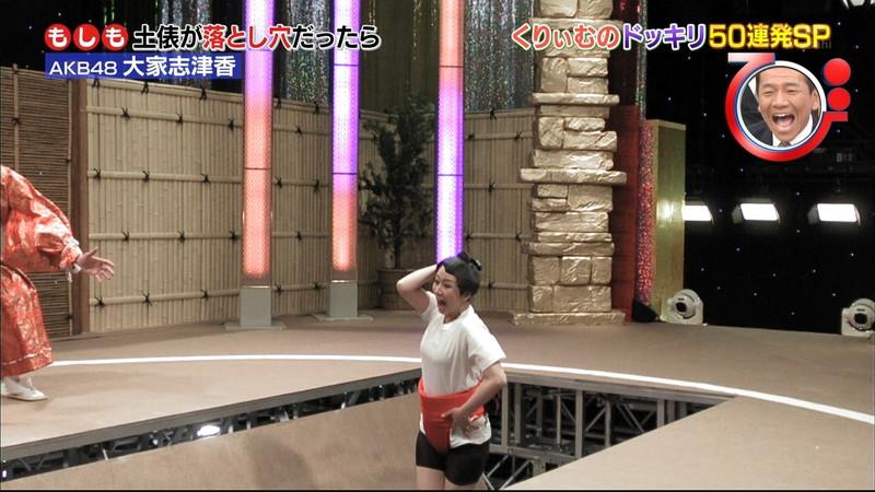 【大家志津香キャプ画像】AKB48のバラエティ担当アイドルが見せた大胆パンチラ!? 07