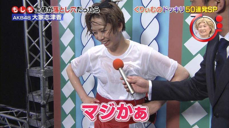 【大家志津香キャプ画像】AKB48のバラエティ担当アイドルが見せた大胆パンチラ!? 51