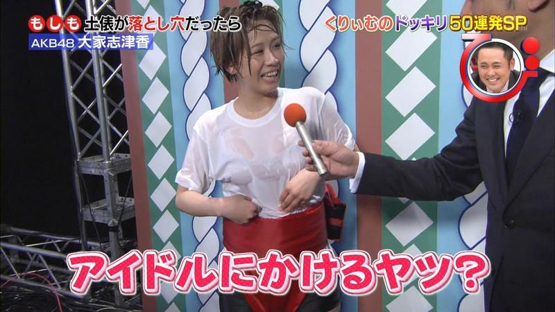 【大家志津香キャプ画像】AKB48のバラエティ担当アイドルが見せた大胆パンチラ!? 53