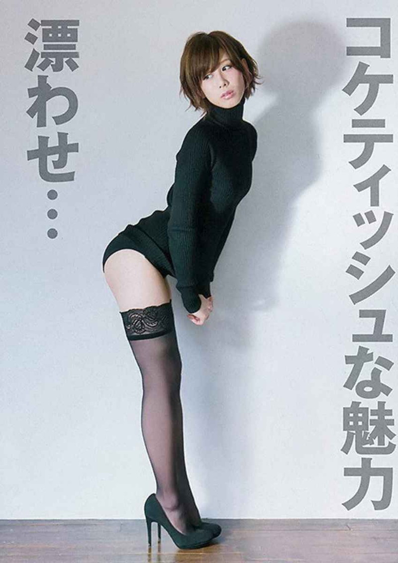 【大家志津香キャプ画像】AKB48のバラエティ担当アイドルが見せた大胆パンチラ!? 75
