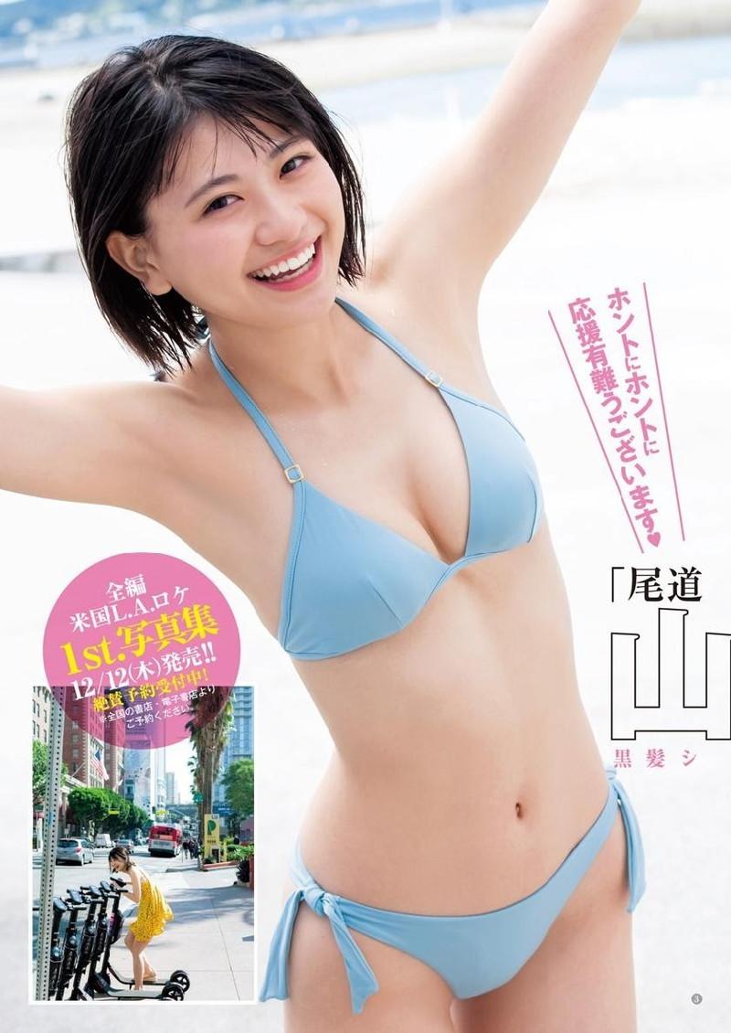 【山田南実グラビア画像】アイドル系美少女がエッチな水着姿を見せるなんて最高過ぎるw 46