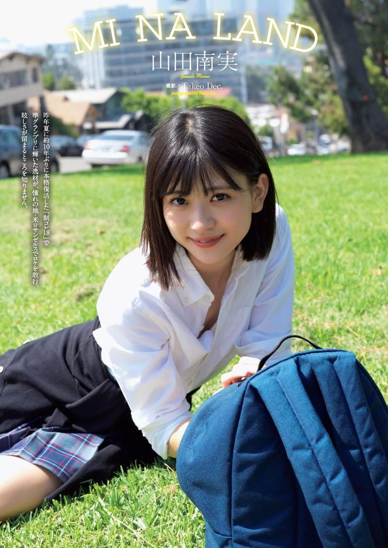 【山田南実グラビア画像】アイドル系美少女がエッチな水着姿を見せるなんて最高過ぎるw 78