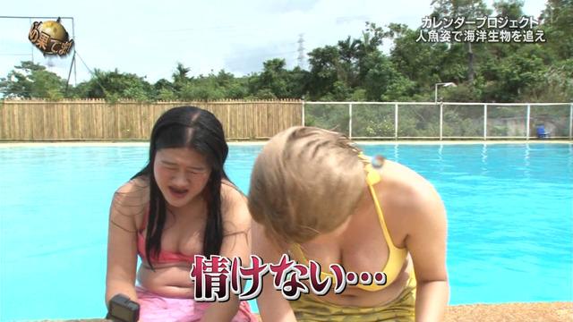 【放送事故画像】女芸人がチラリとかしてるエロシーンを集めたらヤバ過ぎたwwww 12