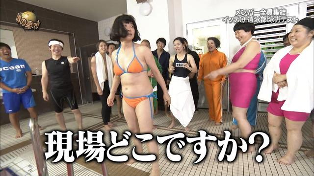【放送事故画像】女芸人がチラリとかしてるエロシーンを集めたらヤバ過ぎたwwww 15