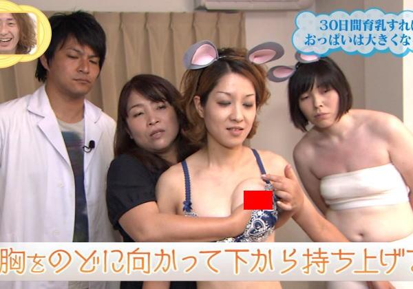【放送事故画像】女芸人がチラリとかしてるエロシーンを集めたらヤバ過ぎたwwww 23