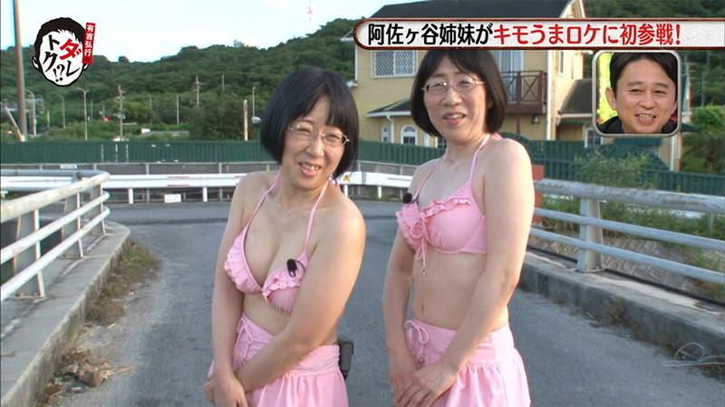 【放送事故画像】女芸人がチラリとかしてるエロシーンを集めたらヤバ過ぎたwwww 35