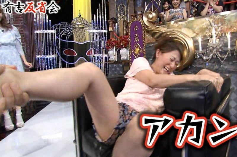 【放送事故画像】女芸人がチラリとかしてるエロシーンを集めたらヤバ過ぎたwwww 44